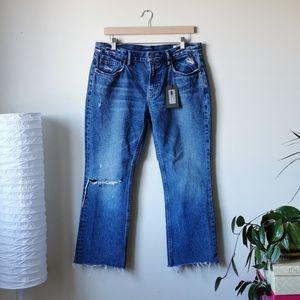🥳HP🤩 NWT AllSaints Serene Destroy Kick Jeans